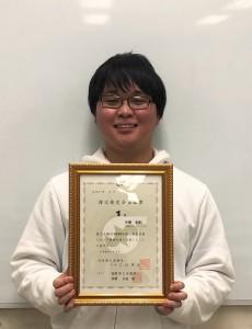 中濱1級合格